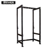 Power Body Power Rack